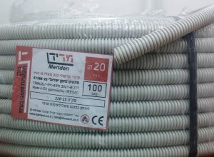 Pliable_conduit_3321.jpg